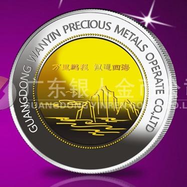 2014年6月:广东万银公司万博体育app官方下载纯银镶金纪念章制作