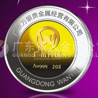 2014年6月:广东万银万博体育app官方下载纯银镶金万博maxbet客户端下载制作