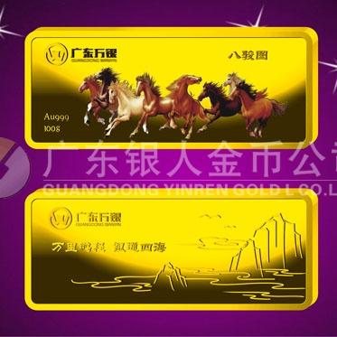 2014年6月:金条加工厂生产制作广东万银金条制造