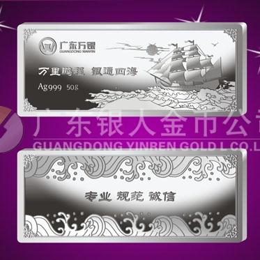 2014年6月:银条生产厂家制作广东万银银条万博体育app官方下载