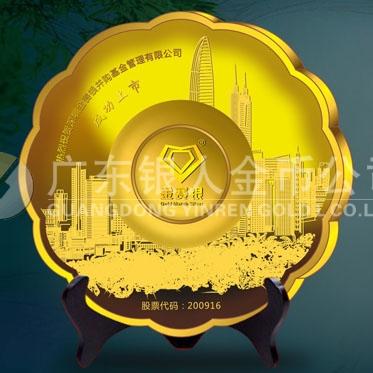 2014年7月:深圳金赛银并购基金公司企业上市纯金纪念盘万博体育app官方下载