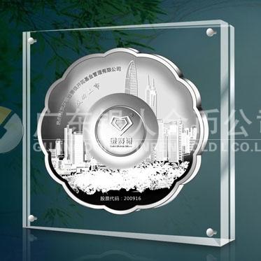2014年7月:深圳金赛银并购基金公司企业上市纯银纪念盘定做