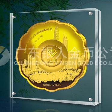 2014年7月:深圳金赛银并购基金公司上市纯万博manbetx登陆电脑版纪念盘定做