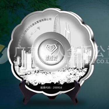 2014年7月:深圳金赛银并购基金公司企业上市纯银纪念盘万博体育app官方下载