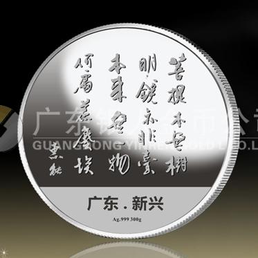 2014年9月:万博体育app官方下载六祖惠能菩提本无树纯银万博maxbet客户端下载