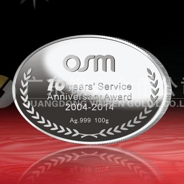 2014年10月:万博体育app官方下载瑞典OSM Group成立十周年纪念银币