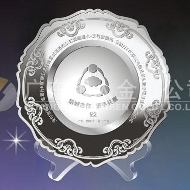 2014提11月:制作深圳金溢股份公司上市纪念盘纯银银盘制作