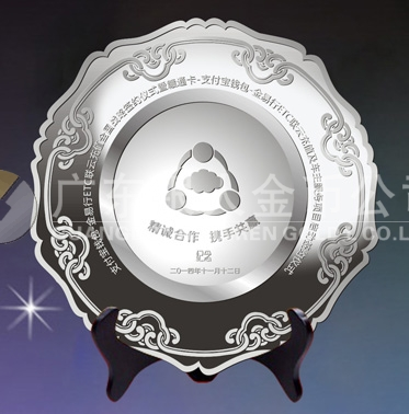2014年11月:定做深圳金溢科技公司战略合作伙伴纯银纪念盘制作