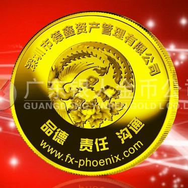 2014年12月:万博maxbet客户端下载生产厂家制作深圳德鑫公司纪念金币订制
