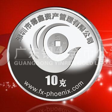 2014年12月:制作深圳德鑫资产管理公司周年纯银币制作