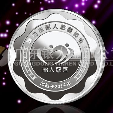 2015年1月:珠海丽人慈善会纯万博manbetx登陆电脑版币万博体育app官方下载、制作纯万博manbetx登陆电脑版币
