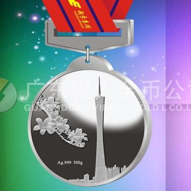 2015年1月:广州新电视塔小蛮腰纪念银币万博体育app官方下载纯银银章制作