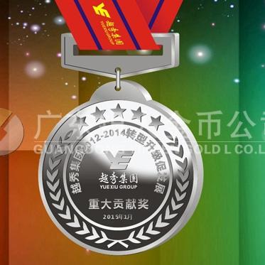 2015年1月:越秀集团万博体育app官方下载纯银奖牌制作银质奖章万博体育app官方下载