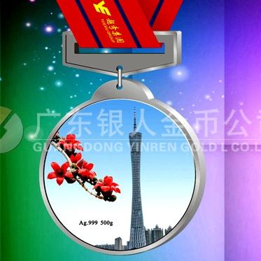 2015年1月:越秀集团万博体育app官方下载银质奖牌制作千足银奖牌定做