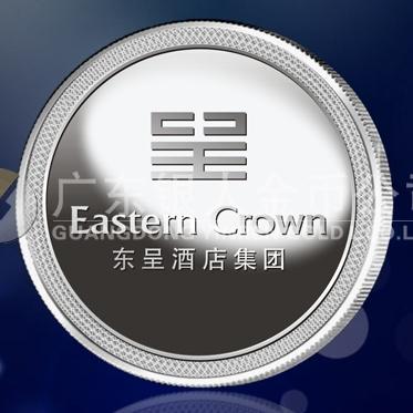 2015年1月:东呈酒店集团纯银纪念章制作纪念银牌万博体育app官方下载