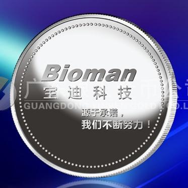 2015年2月万博体育app官方下载:广州宝迪科技公司成立20周年纯银纪念章万博体育app官方下载