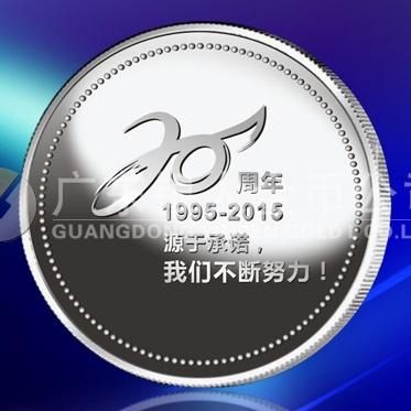 2015年2月万博体育app官方下载:广州宝迪纯银纪念章定做银质万博maxbet客户端下载
