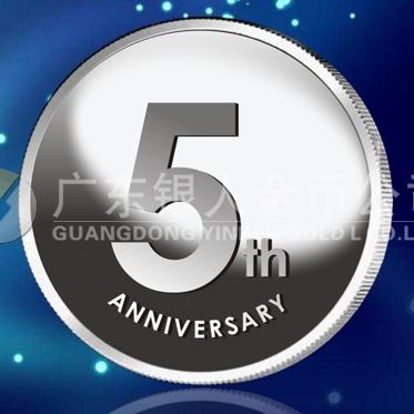 2015年3月铸造 香港万宁千足银纯银纪念银牌纯银银牌订做