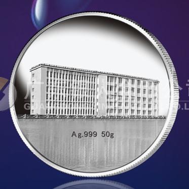 2015年5月定做 长江大学文理学院纯银纪念章、纪念银币