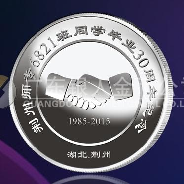 2015年5月铸造 荆州师专纯银万博maxbet客户端下载定做、纪念万博manbetx登陆电脑版币订制