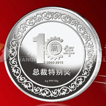 2015年6月生产 广州汇峰机械公司十周年庆典纪念万博manbetx登陆电脑版币制作