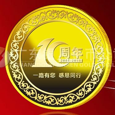 2015年6月订制 广州汇峰公司纪念金币订制、纪念银币订制
