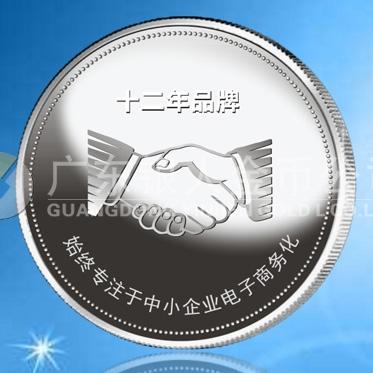 2015年6月制作 山东兆通公司十二周年庆纯银章纪念银章制作