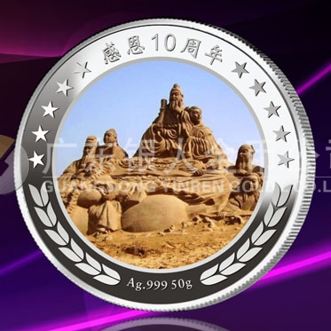 2015年7月生产 宁夏中通公司999纯银材质银币万博maxbet客户端下载制作