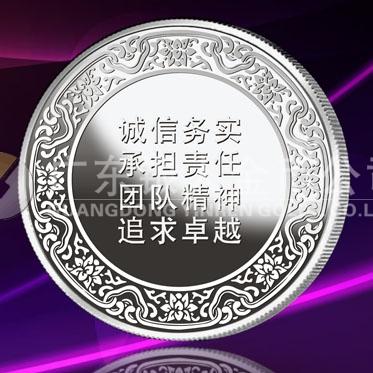 2015年7月订制 宁夏中通公路工程公司999纯银纪念章订制