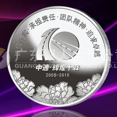 2015年7月定做 宁夏自冶区中通公路万博manbetx登陆电脑版币制售设计定做