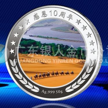2015年7月订做 宁夏中通公路彩银币万博体育app官方下载彩色万博maxbet客户端下载制作