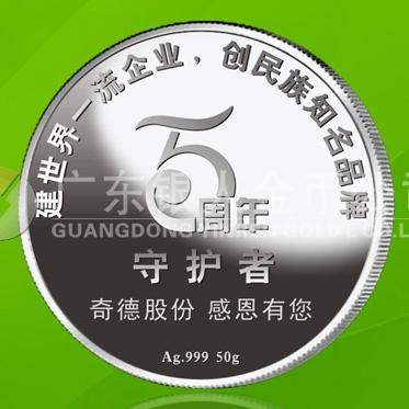 2015年7月制作 中山奇德公司纯万博manbetx登陆电脑版万博maxbet客户端下载制作