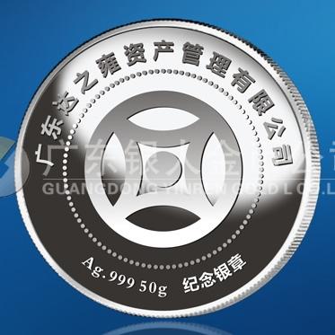 2015年7月订作 广东达之雍公司999白银纯银纪念银牌订作