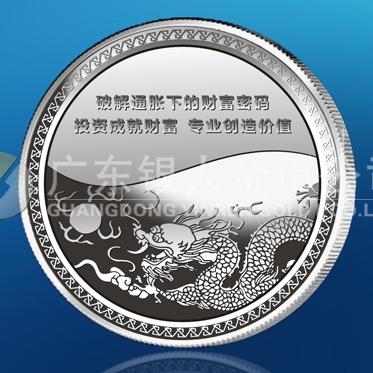 2015年7月定作 广东达之雍公司999白银纯银纪念银章定作