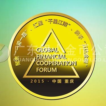 2015年7月订制 重庆一带一路金融合作论坛纯金纪念徽章订制