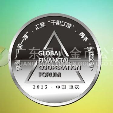 2015年7月定做 重庆一带一路合作论坛纯银纪念徽章定做