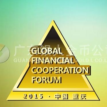 2015年7月制作 重庆首届全球金融合作论坛纯金纪念徽章制作
