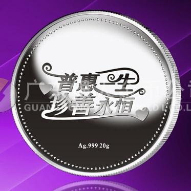 2015年8月定做 普惠一生、珍善永恒系列千足银万博maxbet客户端下载定做