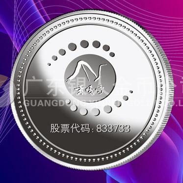 2015年10月定做 四川贡嘎雪公司股票上市纯银万博maxbet客户端下载定做