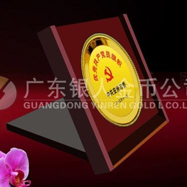 2015年10月制作 安康市委优秀共产党员旗帜奖盘纪念盘制作