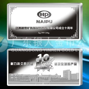 2015年10月铸造 江西耐普公司加工银条、万博体育app官方下载纯银条