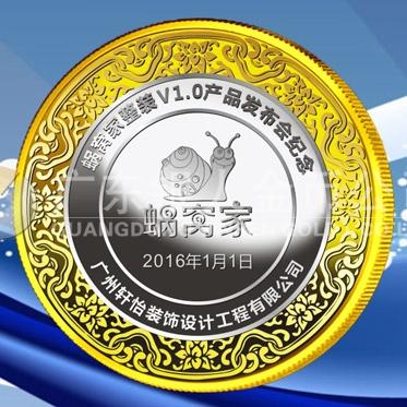 2015年12月定做 广州轩怡纯银包纯金纪念万博manbetx登陆电脑版币定做