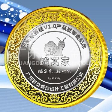 2015年12月定做 广州轩怡公司年会纯金包纯银万博maxbet客户端下载定做
