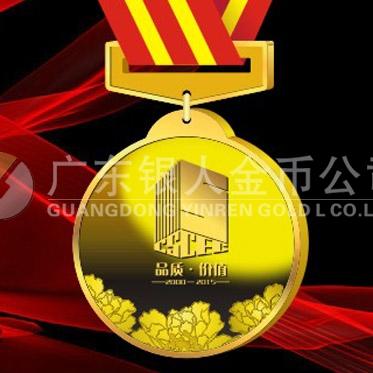 2015年12月订制 中建八局进粤十五周年金质奖章订制