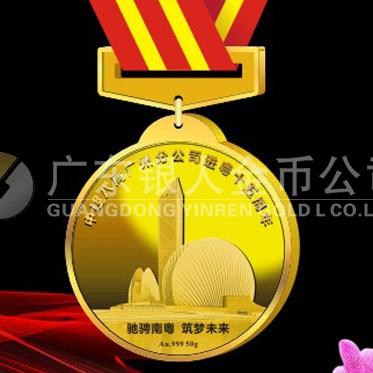 2015年12月订制 中国建筑第八工程局周年庆典功勋员工奖章订制