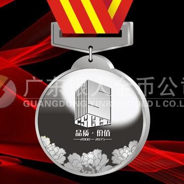 2015年12月订制 中国建筑第八工程局周年庆典优秀员工奖章订制