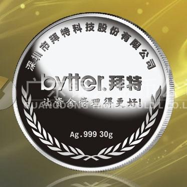 2015年12月万博体育app官方下载 深圳拜特公司15周年庆纯银银币万博体育app官方下载