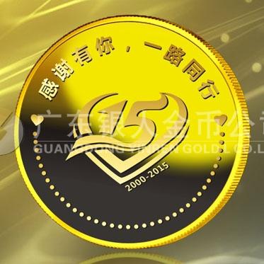 2015年12月加工 深圳拜特公司15周年庆纪念金币加工