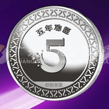 2015年12月制作 深圳大富股份公司优秀员工纯银银章制作