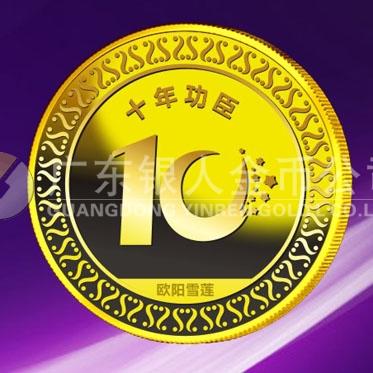 2015年12月制作 深圳大富科技公司十年员工纯金奖牌制作